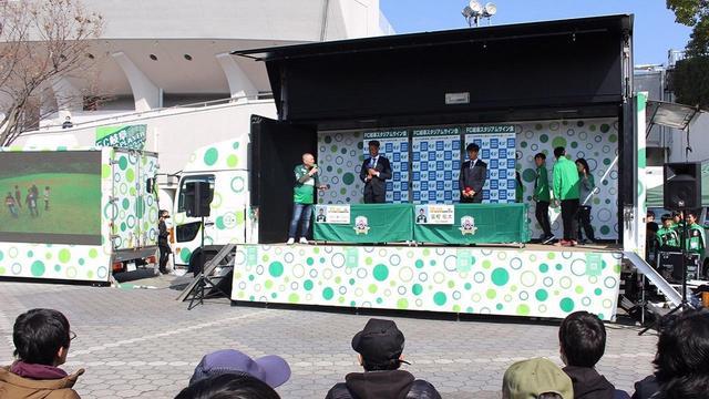CCNプレゼンツFC岐阜かさなるステージ(ガンバ大阪U23戦)